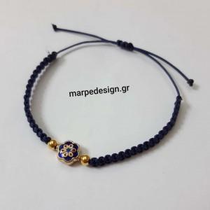 ΒΜΠ281-Βραχιόλι κορδόνι μπλε μακραμέ και στοιχείο λουλούδι με σμάλτο 7 ευρώ