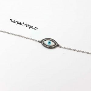 ΒΜΠ406-Βραχιόλι μάτι με μαργαριτάρι και μαύρο περίγραμμα ,ζιργκόν και ατσάλινη αλυσίδα ασημί 17 ευρώ