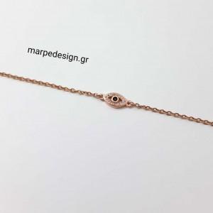 ΒΜΠ407-Βραχιόλι μικρό μάτι με ζιργκόν σε ροζ-χρυσό με ατσάλινη αλυσίδα 14 ευρώ